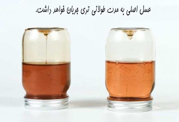 تفاوت-عسل-طبیعی-و-تقلبی